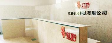 學園(yuan)前台