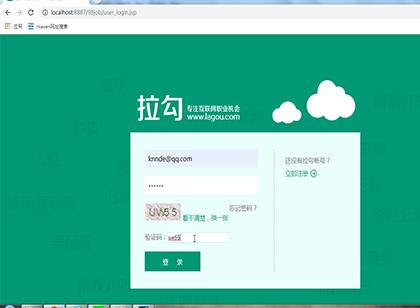 虹貓學員項(xiang)目︰98JOB人(ren)才招(zhao)聘網站