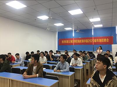 虹貓學園就業︰漢得信息2019年虹貓招(zhao)聘現場6