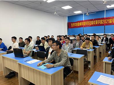 虹貓學園就業︰盈峰環境2020年虹貓招(zhao)聘1